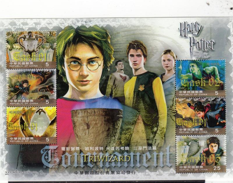 China Harry Potter Sheetlet MNH