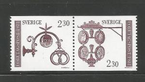SWEDEN,  1385A, MNH, BAKER'S SIGN