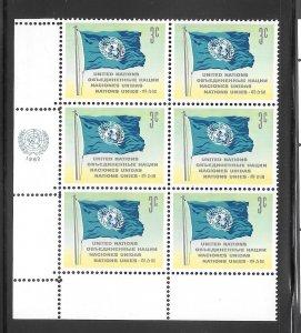 United Nations #105 MNH Margin Inscription Block of 6