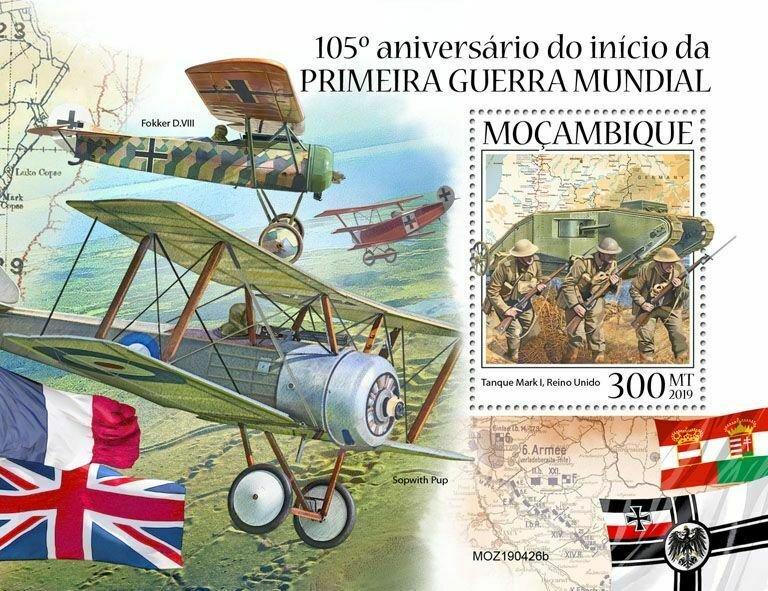 Z08 IMPERF MOZ190426b MOZAMBIQUE 2019 World War I MNH ** Postfrisch