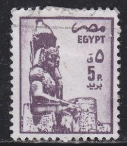 Egypt 1276 Ramses II 1985