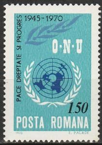 Romania #2205  MNH  (K31)