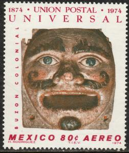 MEXICO C437, Centenary Universal Postal Union MINT, NH. F-VF.