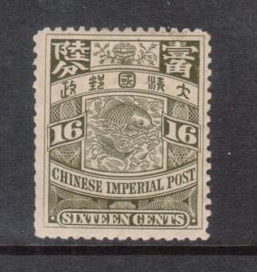 China #130 VF Mint
