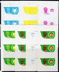 Togo 1979 Mi#1400A President Eyadema-Fackel Strip of Color Proofs (21)