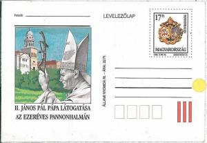 RELIGION : JOHN PAUL II - POSTAL STATIONERY: HUNGARY