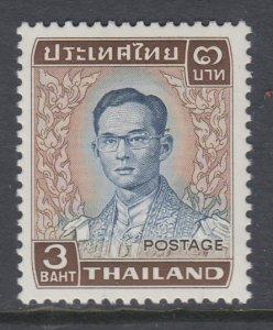 Thailand 611 MNH BIN