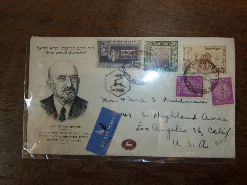 Israel Weitzman A/M FDC 5 stamp envelope to USA (4bea)