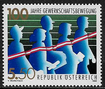 Austria #1631 MNH Stamp - Trade Unions
