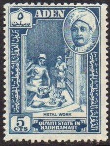 Aden (Qu'aiti State in Hadhramaut) 1955 5c greenish blue MH