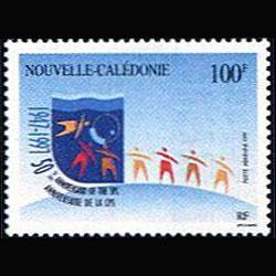 NEW CALEDONIA 1997 - Scott# C283 S.P.C.50th. Set of 1 NH