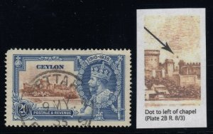 Ceylon, SG 381g, used (mild bend) Dot to Left of Chapel variety