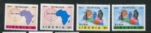 Liberia #659-63 MNH (Box2)