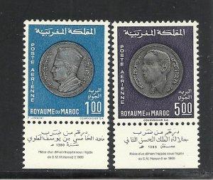 Morocco #C16-7 comp mnh cv $14.25 Coins