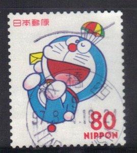 JAPAN  SC# 2564 **USED** 1997  80y    SEE SCAN