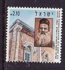Israel-Sc#1087 -unused NH set-Rabbi Shimon Hakham-1991-