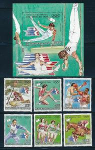 Chad - Los Angeles Olympic Games MNH Sport Set Athletics (1984)