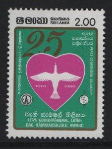 SRI LANKA, 808,  HINGED, 1986 Dag Hammarskjold Award