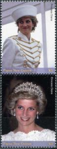 Papua New Guinea 2017. Diana, Princess of Wales (2) (MNH OG) Block of 2 stamps