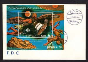 Yemen #294A (1971 Conquest of Mars  sheet) VF used on FDC