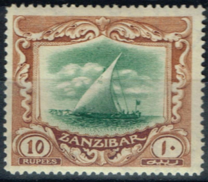 Zanzibar 1921 10R Green & Brown SG295 Fine Very Lightly Mtd Mint
