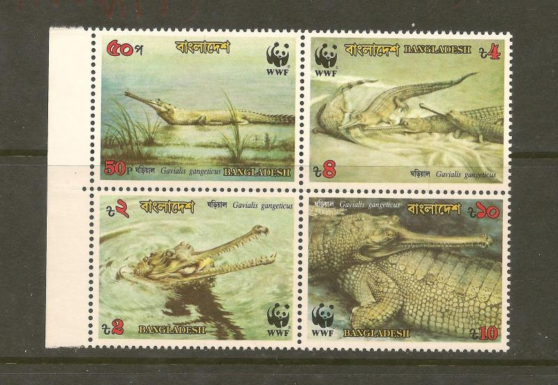 Bangladesh #340-3A World Wildlife Fund MNH F-VF Block of 4 attached