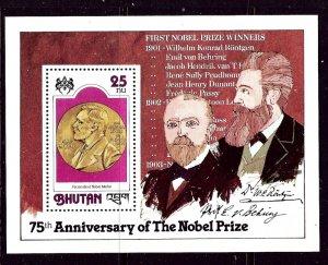 Bhutan 246a MNH 1978 Nobel Prize Anniv S/S    (ap3153)