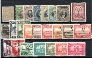 Ecuador - (24) Older Issues / MH / MNG     -    Lot 1120073