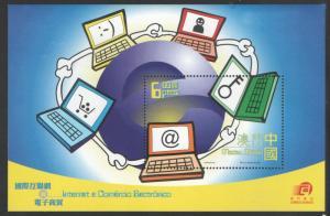 Macao 2001 Computer Internet S/S MNH