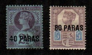 Great Britain Offices In Turkish Empire #4-5  Mint & U