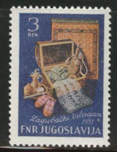 Yugsolvaia Scott 338 MH* 1951 stamp