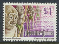 Papua New Guinea SG 258 SC# 387 MNH see scan