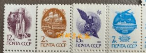 USSR Russia 1991 Definitive Issue Transport Ship Space Aviation Airplane Stamps