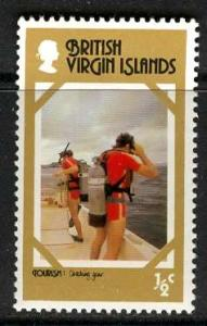 British Virgin Islands; 1977: Sc. # 327: **/MNH Single Stamp