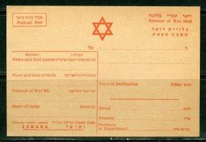 ISRAEL  ARAB WAR RED CROSS PRISONER OF WAR CARD  FORM MINT UNUSED
