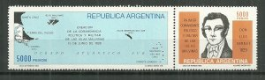 1982 Argentina 1366a Malvinas Political & Military History attached pair MNH