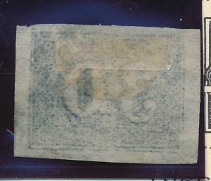 Brazil Stamp Scott #38, Used - Free U.S. Shipping, Free Worldwide Shipping Ov...