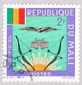 Mali O13 Used COA 1964 (BP3423)