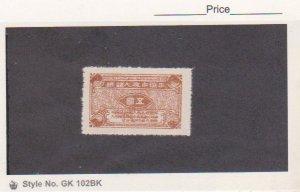 Korea Japanese Occupation c1935 5y PYONGYANG PREFECTURE Revenue BFT.2 MNGAI