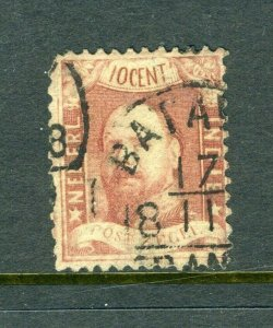 NETHER INDIES #2 Great clean and nice (USED) - cv$150.00