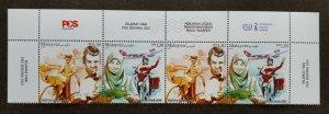 Malaysia World Post Day 2021 Postman Bicycle Motorcycle Airplane (stamp logo MNH