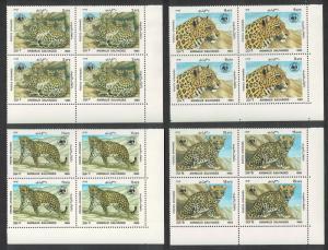 Afghanistan WWF Leopard 4v Corner Blocks of 4 SG#1070-1073 MI#1453-1456