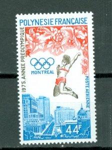 FRENCH POLYNESIA OLYMPICS  #C120... MINT NO THINS...