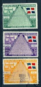 982B DOMINICAN REP. DOMINICANA 335-7 VFU FLAG