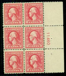 US #528 2¢ carmine Plate No. Block of 6 w/scarce #11460, og, NH, VF