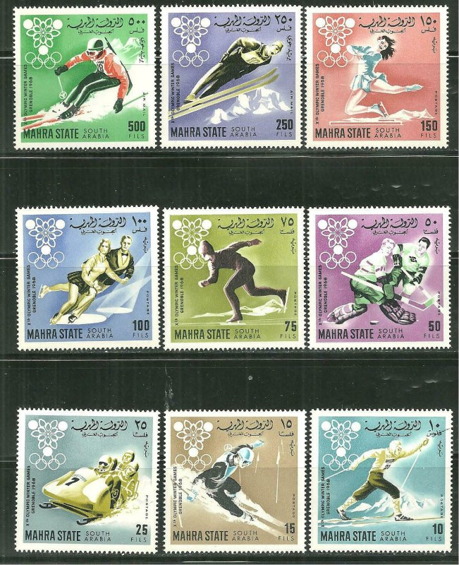Mahra State South Arabia MNH 39A-47A Grenoble Olympics 1968