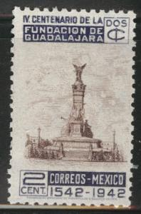 Mexico Scott 771 MNH** 1942 Guadalajara stamp