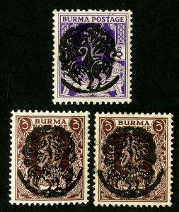 Burma Stamps # 1N1-3 VF OG LH Catalog Value $185.00