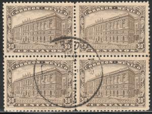 MEXICO 648, 50c Communications Palace. Blk of 4. Used. F-VF. (305)