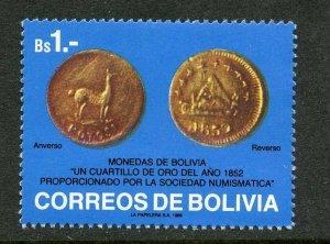 BOLIVIA SCOTT# 788 CEFILCO# 1146 GOLD COIN QUARTILLO MNH AS SHOWN